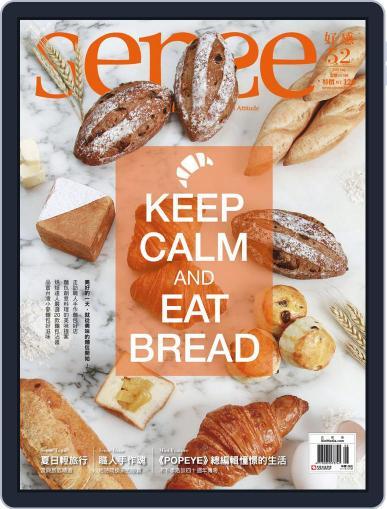 Sense 好/感 (Digital) August 1st, 2016 Issue Cover