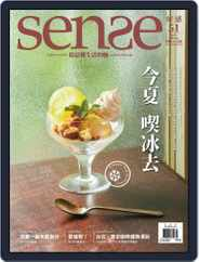 Sense 好/感 (Digital) Subscription July 1st, 2016 Issue