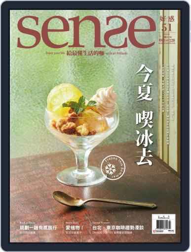Sense 好/感 (Digital) July 1st, 2016 Issue Cover