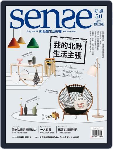 Sense 好/感 (Digital) June 1st, 2016 Issue Cover