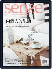 Sense 好/感 (Digital) Subscription May 11th, 2016 Issue