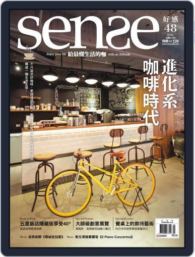 Sense 好/感 (Digital) April 1st, 2016 Issue Cover