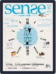 Sense 好/感 (Digital) Subscription December 7th, 2015 Issue