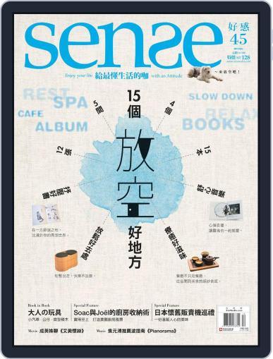 Sense 好/感 (Digital) December 7th, 2015 Issue Cover