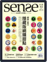 Sense 好/感 (Digital) Subscription October 1st, 2015 Issue