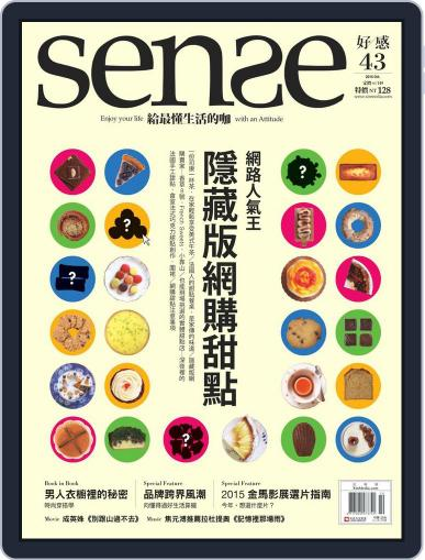 Sense 好/感 (Digital) October 1st, 2015 Issue Cover