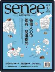 Sense 好/感 (Digital) Subscription August 1st, 2015 Issue