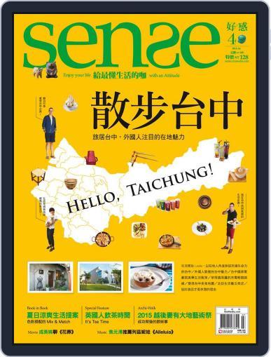Sense 好/感 (Digital) July 1st, 2015 Issue Cover