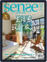 Sense 好/感 (Digital) Subscription June 7th, 2015 Issue