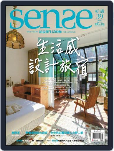 Sense 好/感 (Digital) June 7th, 2015 Issue Cover