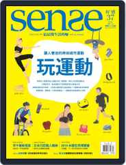 Sense 好/感 (Digital) Subscription April 9th, 2015 Issue