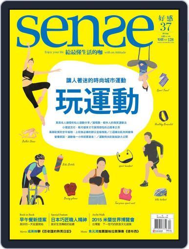 Sense 好/感 (Digital) April 9th, 2015 Issue Cover