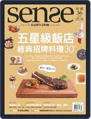 Sense 好/感 (Digital) Subscription March 13th, 2015 Issue