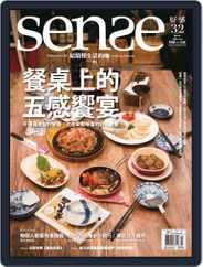 Sense 好/感 (Digital) Subscription October 17th, 2014 Issue