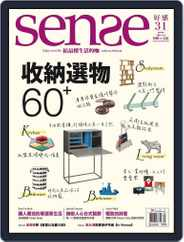 Sense 好/感 (Digital) Subscription September 18th, 2014 Issue