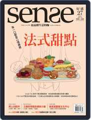 Sense 好/感 (Digital) Subscription May 12th, 2014 Issue