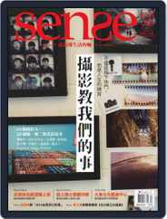 Sense 好/感 (Digital) Subscription April 13th, 2014 Issue