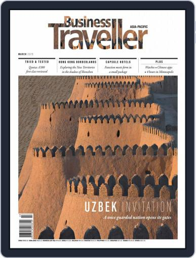 Business Traveller Asia-Pacific Edition March 1st, 2019 Digital Back Issue Cover