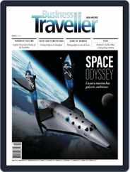Business Traveller Asia-Pacific Edition (Digital) Subscription April 1st, 2018 Issue