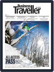 Business Traveller Asia-Pacific Edition (Digital) Subscription March 1st, 2018 Issue