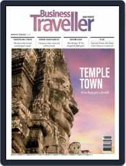 Business Traveller Asia-Pacific Edition (Digital) Subscription January 1st, 2018 Issue