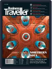 Business Traveller Asia-Pacific Edition (Digital) Subscription October 3rd, 2016 Issue