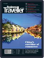 Business Traveller Asia-Pacific Edition (Digital) Subscription August 31st, 2016 Issue