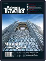 Business Traveller Asia-Pacific Edition (Digital) Subscription December 1st, 2015 Issue
