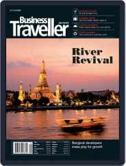 Business Traveller Asia-Pacific Edition (Digital) Subscription September 1st, 2015 Issue