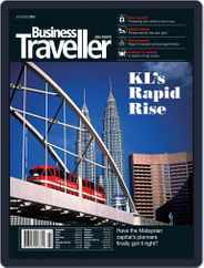 Business Traveller Asia-Pacific Edition (Digital) Subscription June 30th, 2015 Issue
