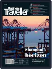 Business Traveller Asia-Pacific Edition (Digital) Subscription April 1st, 2015 Issue