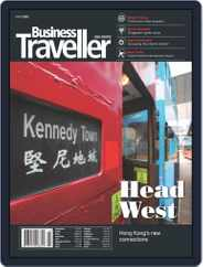Business Traveller Asia-Pacific Edition (Digital) Subscription February 28th, 2015 Issue