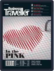 Business Traveller Asia-Pacific Edition (Digital) Subscription November 4th, 2014 Issue