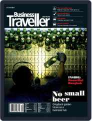 Business Traveller Asia-Pacific Edition (Digital) Subscription September 5th, 2014 Issue
