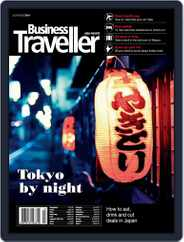 Business Traveller Asia-Pacific Edition (Digital) Subscription July 2nd, 2014 Issue
