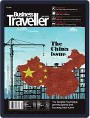 Business Traveller Asia-Pacific Edition (Digital) Subscription March 31st, 2014 Issue