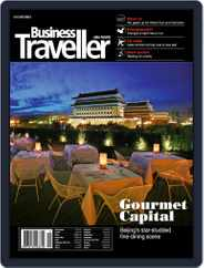 Business Traveller Asia-Pacific Edition (Digital) Subscription November 8th, 2013 Issue