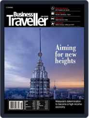 Business Traveller Asia-Pacific Edition (Digital) Subscription October 2nd, 2013 Issue