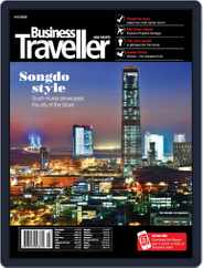 Business Traveller Asia-Pacific Edition (Digital) Subscription March 2nd, 2013 Issue