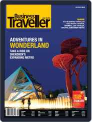 Business Traveller Asia-Pacific Edition (Digital) Subscription November 6th, 2012 Issue