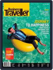 Business Traveller Asia-Pacific Edition (Digital) Subscription August 29th, 2012 Issue