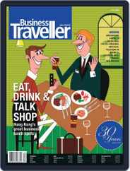 Business Traveller Asia-Pacific Edition (Digital) Subscription March 29th, 2012 Issue