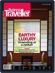 Business Traveller Asia-Pacific Edition (Digital) Subscription January 5th, 2011 Issue