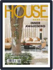 House Style 時尚家居 (Digital) Subscription March 17th, 2020 Issue
