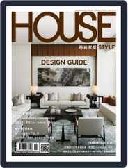 House Style 時尚家居 (Digital) Subscription January 21st, 2020 Issue
