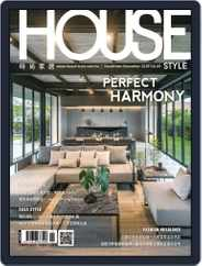House Style 時尚家居 (Digital) Subscription November 19th, 2019 Issue