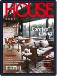 House Style 時尚家居 (Digital) Subscription January 18th, 2019 Issue