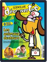 Science & Vie Découvertes (Digital) Subscription May 4th, 2016 Issue