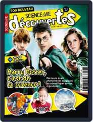 Science & Vie Découvertes (Digital) Subscription June 9th, 2015 Issue