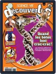 Science & Vie Découvertes (Digital) Subscription October 22nd, 2012 Issue